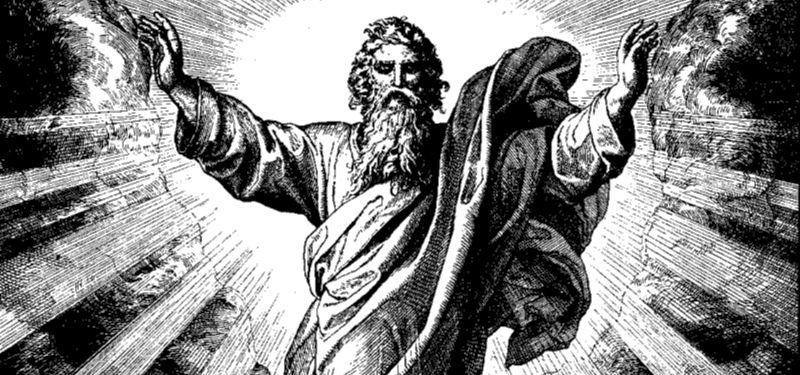 God like figure in the sky