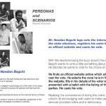 Example scenario: Priyanka Chaurasia, Coroflot