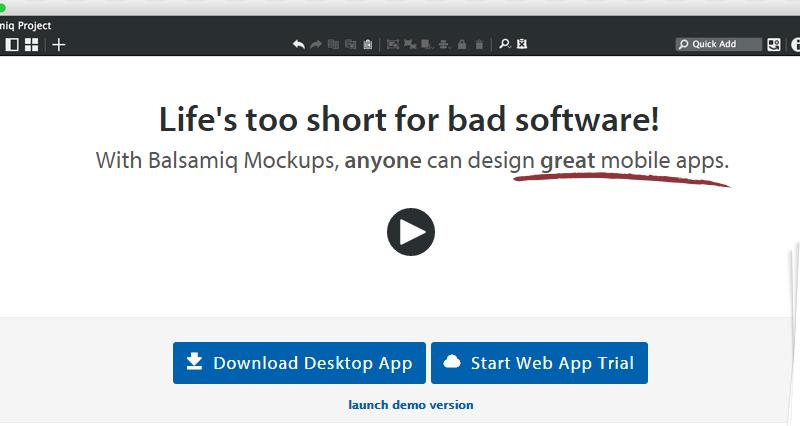 Balsamiq signup screenshot